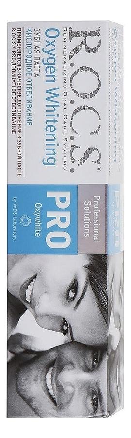 Зубная паста-гель Кислородное отбеливание Pro Oxywhite Whitening 60г