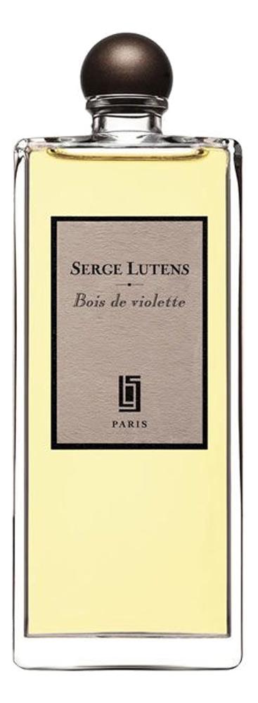 Serge Lutens Bois de Violette: парфюмерная вода 2мл mizensir bois de mysore парфюмерная вода bois de mysore парфюмерная вода