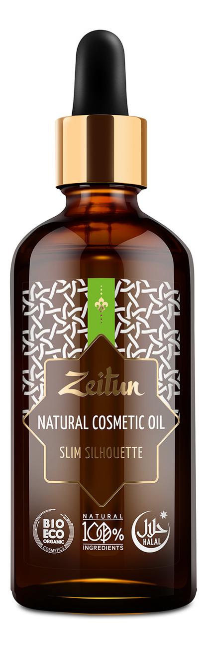 Фото - Косметическое масло для похудения Slim Silhoette Natural Cosmetic Oil 100мл масло косметическое зейтун 5 для похудения