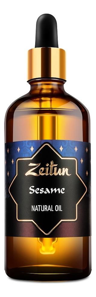 Масло кунжутное Sesame Oil 100мл la tourangelle sesame virgin oil масло кунжутное нерафинированное 250 мл