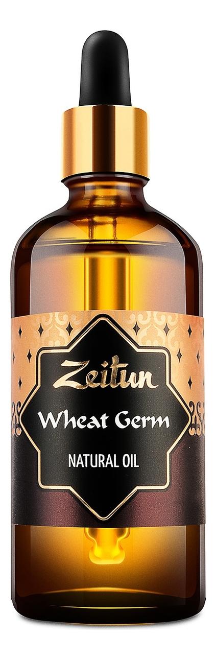 Масло ростков пшеницы Wheat Germ Oil 100мл масло зародышей пшеницы масло 100мл