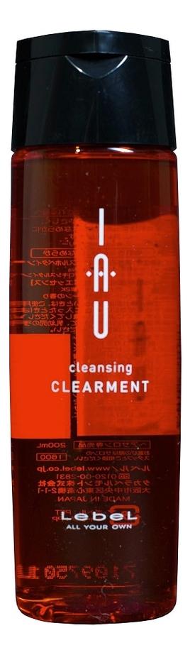 Очищающий аромашампунь для ежедневного ухода IAU Cleansing Clearment 200мл: Шампунь 200мл аромакрем для волос шелковистой текстуры для укрепления 600 мл lebel iau infinity aurum