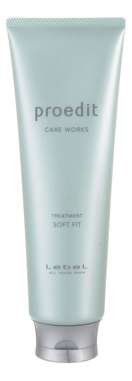 Маска для жестких и непослушных волос Proedit Care Works Treatment Soft Fit: Маска 250мл lebel маска для волос proedit hair treatment through fit 250 мл