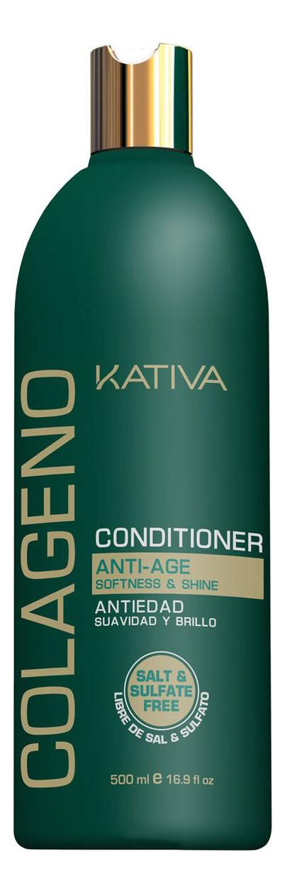 Коллагеновый восстанавливающий кондиционер для волос Colageno Anti-Age Conditioner 500мл: Кондиционер 500мл шампунь коллагеновый kativa