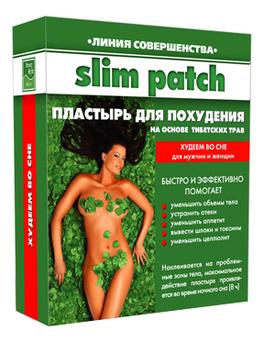 Пластырь для похудения на основе тибетских трав Slim Patch 14шт