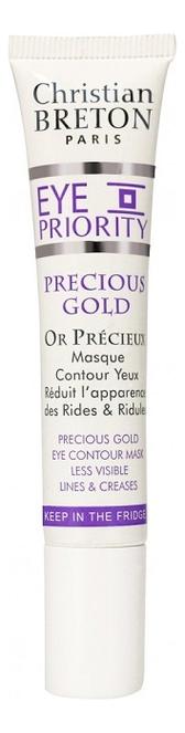 Маска для век Золотая драгоценность Eye Priority Precious Gold Mask 15мл