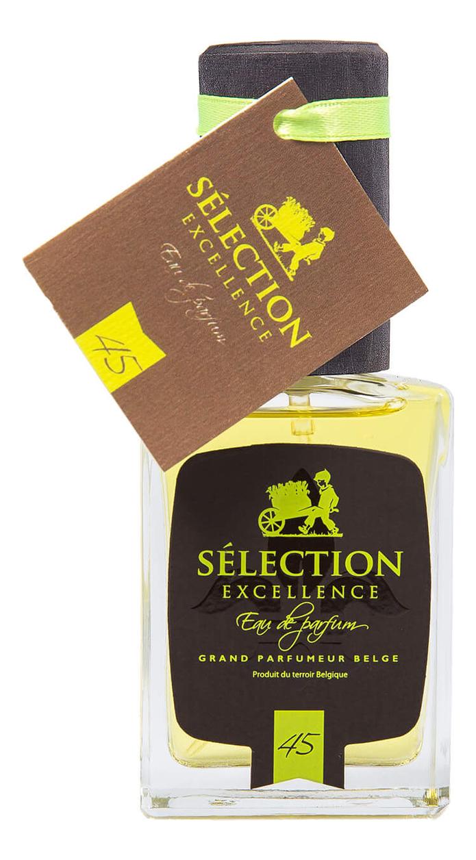 Selection Excellence No 45: духи 30мл