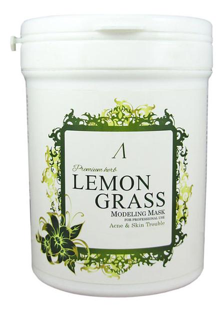 Маска альгинатная для проблемной кожи Premium Herb Lemon Grass Modeling Mask 240г: Маска 240г альгинатная маска виды