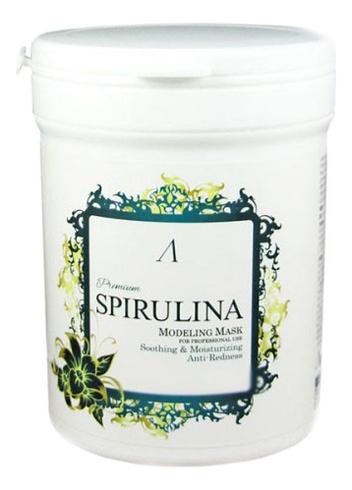 Маска альгинатная увлажняющая с экстрактом спирулины Premium Spirulina Modeling Mask 240г: Маска 240г guerlain super aqua mask увлажняющая маска super aqua mask увлажняющая маска