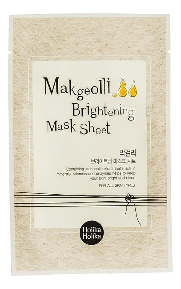Тканевая маска для лица Makgeolli Brightening Mask Sheet 20мл