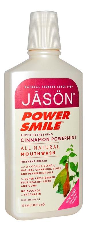 Жидкость для полоcти рта с мятой и корицей Powersmile Super Refreshing Cinnamon Powermint Mouthwash 473мл
