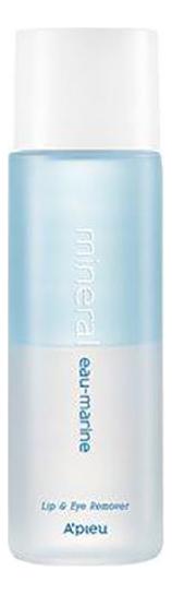 Средство для снятия макияжа с глаз и губ Mineral Lip & Eye Remover Eau-Marine 100мл помада eau marine тон 30 poeteq