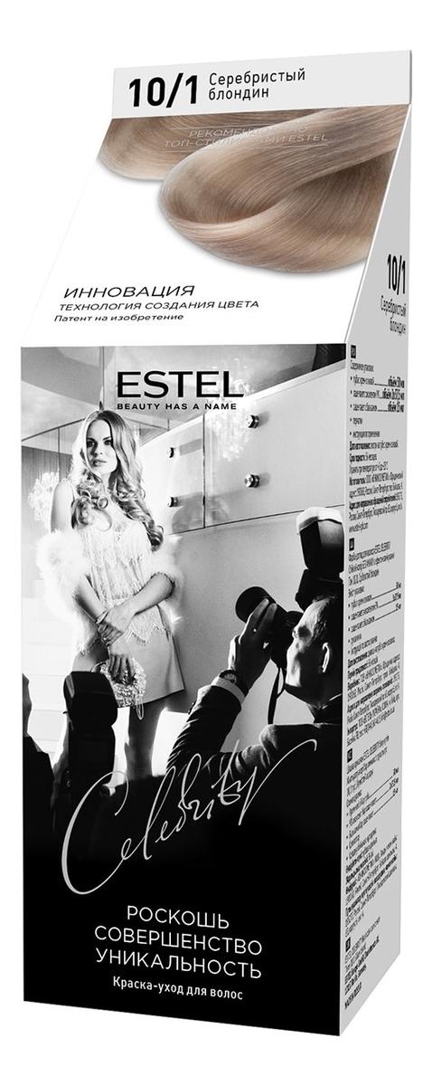 Фото - Краска-уход для волос Celebrity 150г: 10/1 Серебристый блондин краска д волос palette c10 серебристый блондин