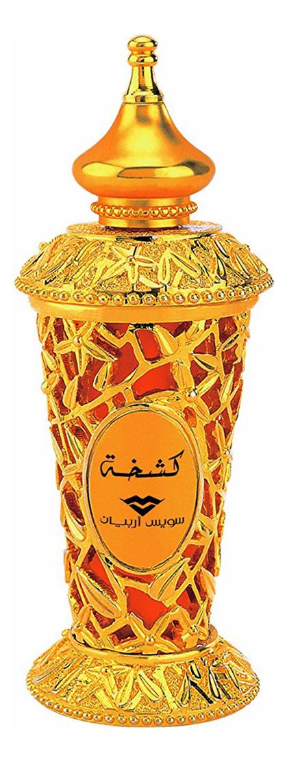 Swiss Arabian Kashkha: масляные духи 1мл swiss arabian azza масляные духи 1мл