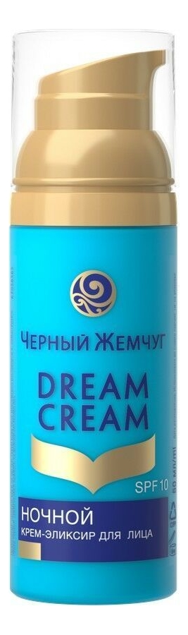 Ночной крем-эликсир для лица Естественное сияние Dream Cream 50мл со эликсир купить