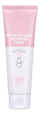 Пенка для умывания осветляющая с молочными протеинами G9 Skin White In Milk Whipping Foam 120мл
