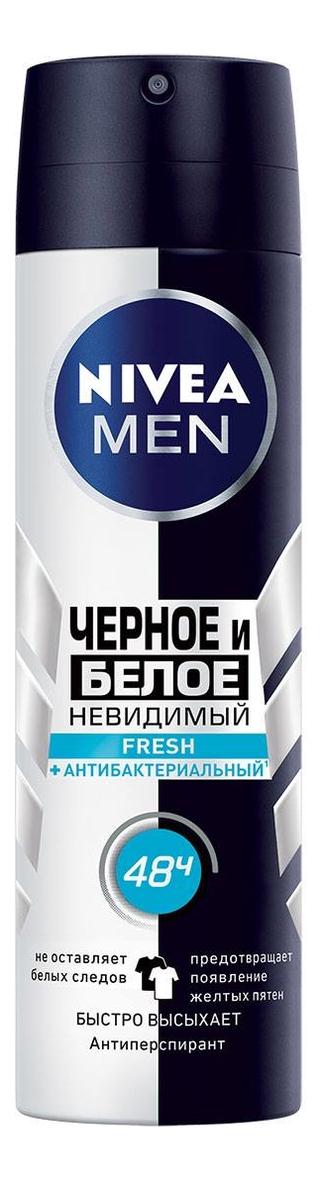 Део-спрей Невидимый для черного и белого Invisible For Black & White Fresh Men 150мл