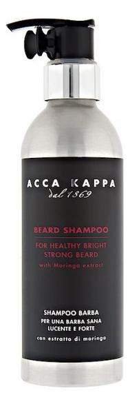 Шампунь для бороды Beard Shampoo 200мл нк ушастый нянь шампунь детск 200мл витаминный кор невская косметика