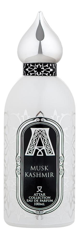 Attar Collection Musk Kashmir: парфюмерная вода 100мл тестер attar collection king solomon отливант парфюмированная вода 18 мл