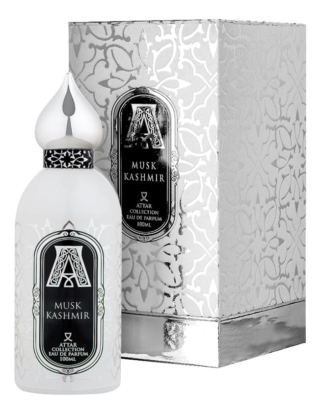 Attar Collection Musk Kashmir: парфюмерная вода 100мл attar collection al rayhan парфюмерная вода 100мл