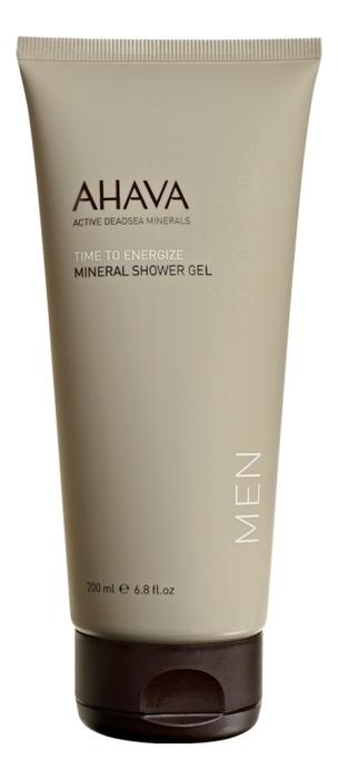 Минеральный гель для душа Time To Energize Mineral Shower Gel 200мл минеральный гель для душа ahava time to energize 200 мл