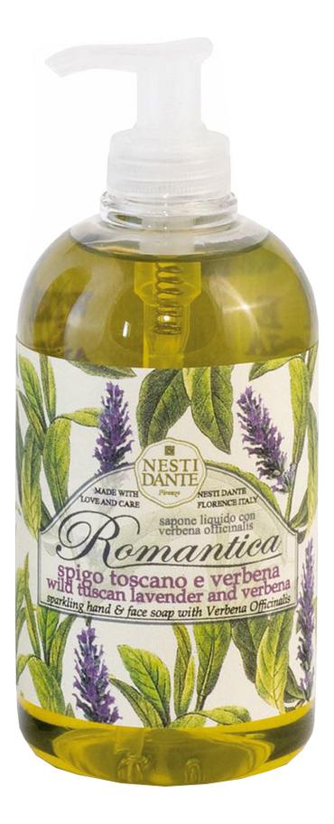 Жидкое мыло Romantica Wild Tuscan Lavender & Verbena 500мл (дикая тосканская лаванда и вербена) nesti dante тосканская лаванда гель для душа