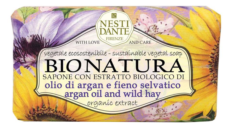 Мыло Bionatura Argan Oil & Wild Hay Soap 250г (масло аргании и альпийские травы) мыло для лица волос и тела voyage moroccan soap with argan oil 140г