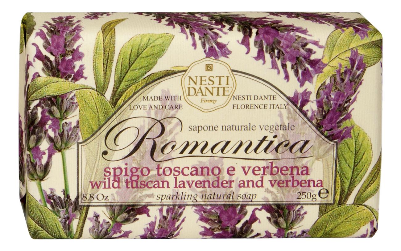 Мыло Romantica Wild Tuscan Lavender & Verbena Soap 250г (дикая тосканская лаванда и вербена) nesti dante тосканская лаванда гель для душа