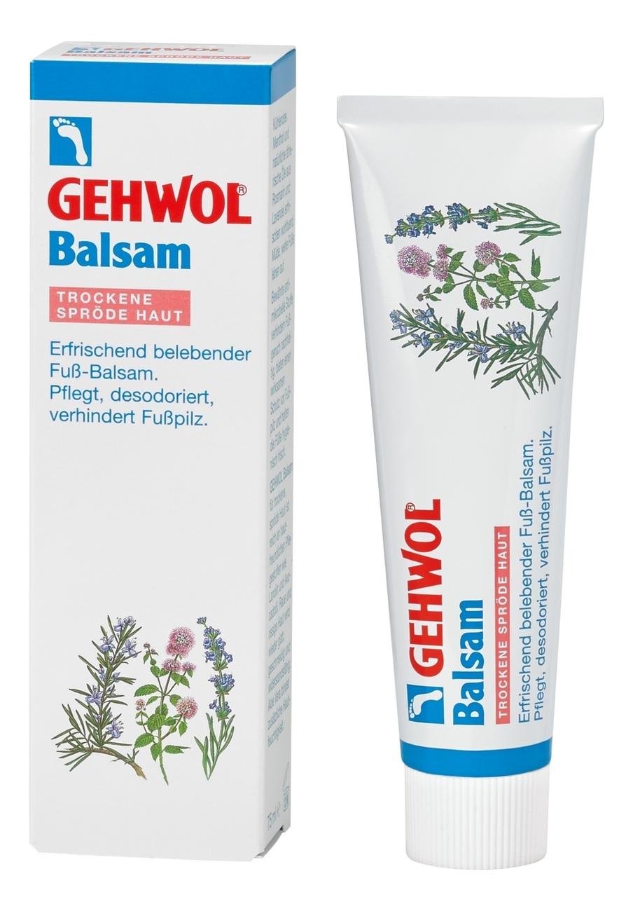 Тонизирующий бальзам для сухой кожи ног Авокадо Balsam Trockene Sprode Haut: Бальзам 75мл