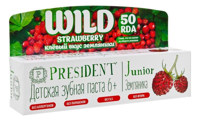 Зубная паста-гель без фтора для детей 6-12 лет Junior 6+ 50мл (земляника) клоран гель для детей