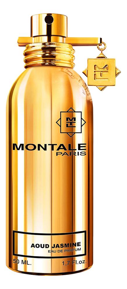 Montale Aoud Jasmine : парфюмерная вода 50мл montale royal aoud туалетные духи 100 мл