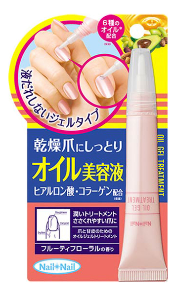 цены Гель для ухода за ногтями Nail Oil Gel Treatment 9г