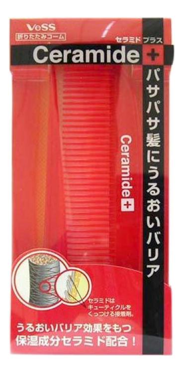 Расческа для волос с церамидами Ceramide Brush (складная) расческа для волос с церамидами ceramide brush складная