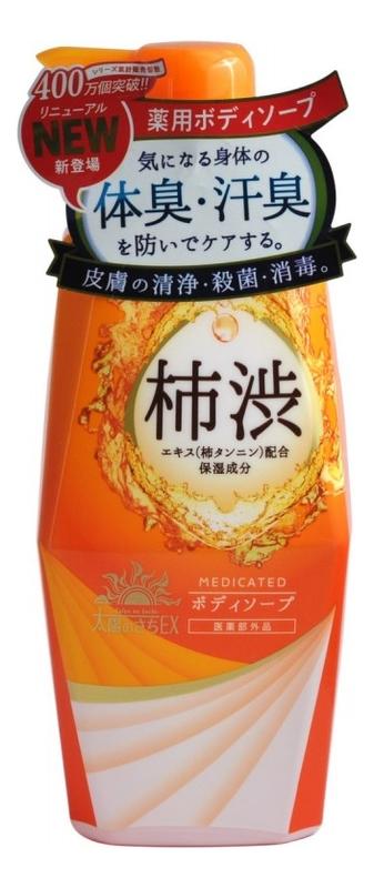 Жидкое мыло для тела с экстрактом хурмы Taiyounosachi Ex Body Soap: Мыло 500мл жидкое крем мыло клубничный десерт 500мл 1118650