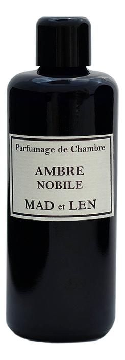 Ароматическая свеча Ambre Nobile: аромат для дома 100мл ароматическая свеча pomme d ambre свеча 230г