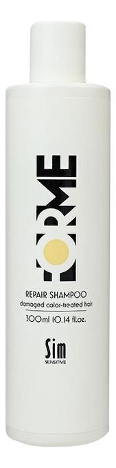 Шампунь для волос восстанавливающий Forme Repair Shampoo: Шампунь 300мл шампунь для волос восстанавливающий repair
