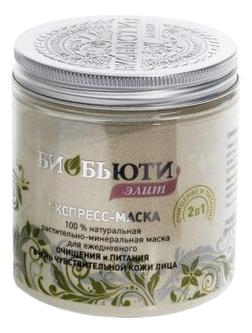 Экспресс-маска для очень чувствительной кожи лица Био Элит 170г маска для лица биобьюти биобьюти bi021lwujs32