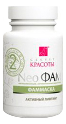 Фаммаска для лица Активный лифтинг No 2 Neo Фам 70г маска для лица биобьюти биобьюти bi021lwcttk3
