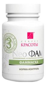 Фаммаска для лица Норма-контроль No 3 Neo Фам 70г маска для лица биобьюти биобьюти bi021lwcttk3