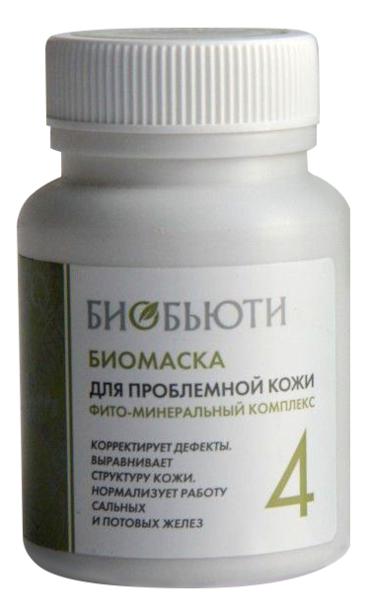 Биомаска для проблемной кожи лица No 4 50г маска для лица биобьюти биобьюти bi021lwcttk3