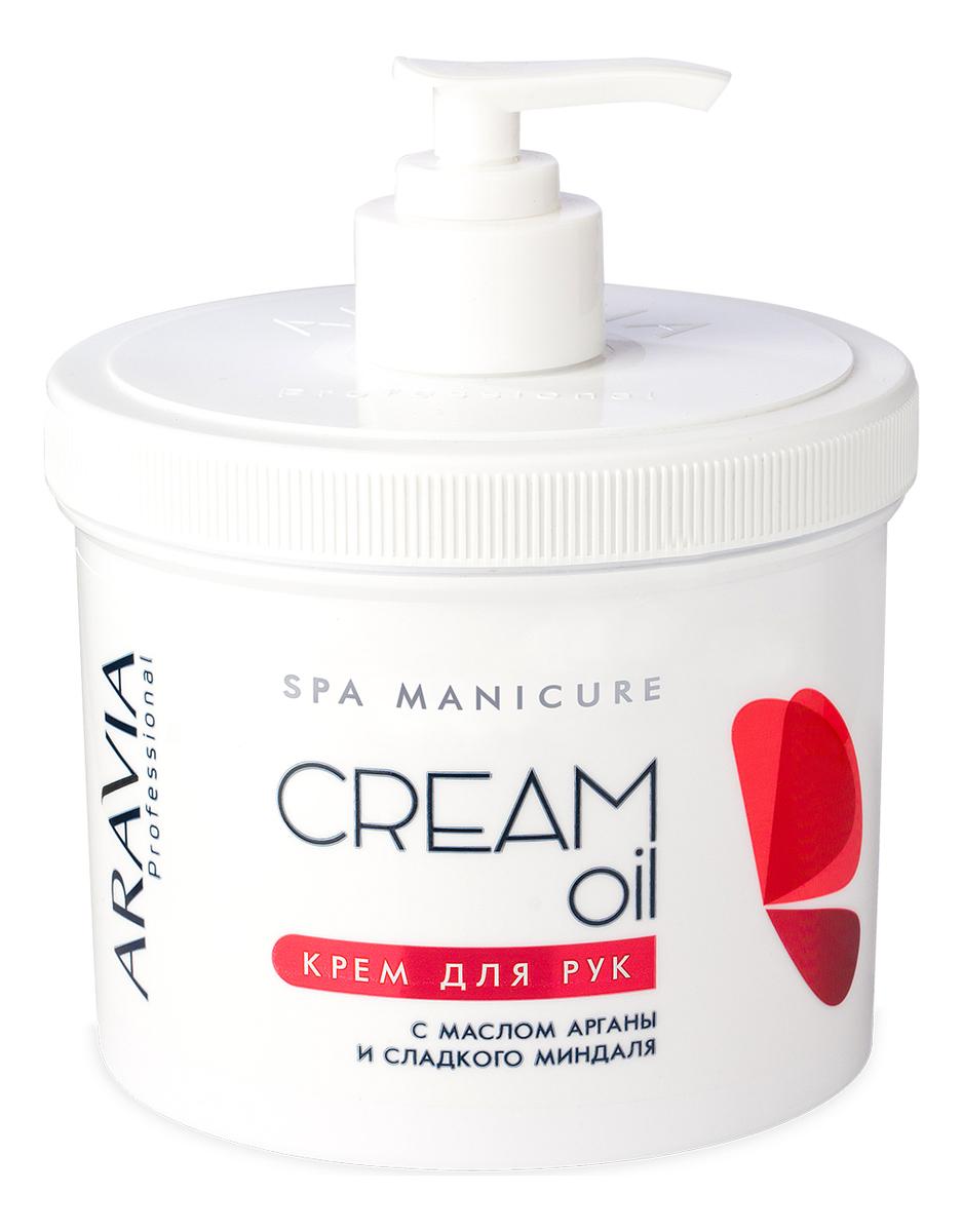 Крем для рук с маслом арганы и сладкого миндаля Professional Cream Oil 550мл крем aravia professional cream oil argan