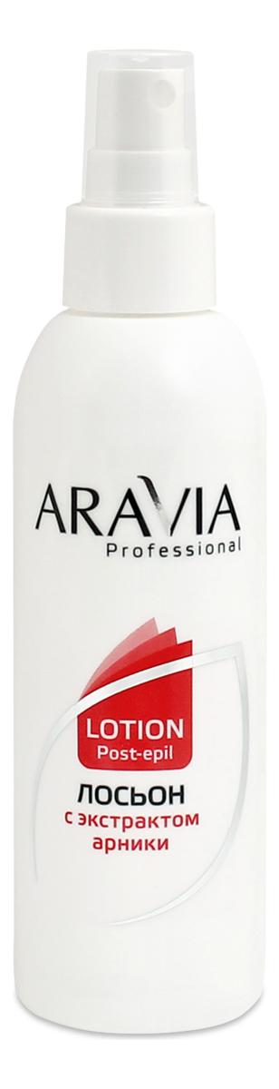 Фото - Лосьон для замедления роста волос с экстрактом арники Professional Lotion Post-Epil 150мл лосьон для замедления роста волос кора 100 мл