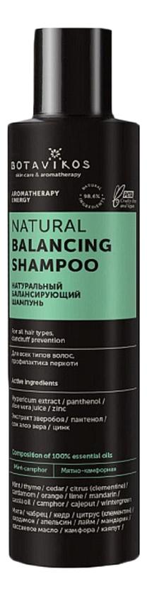 Натуральный балансирующий шампунь для волос: Шампунь 200мл шампунь коллагеновый kativa