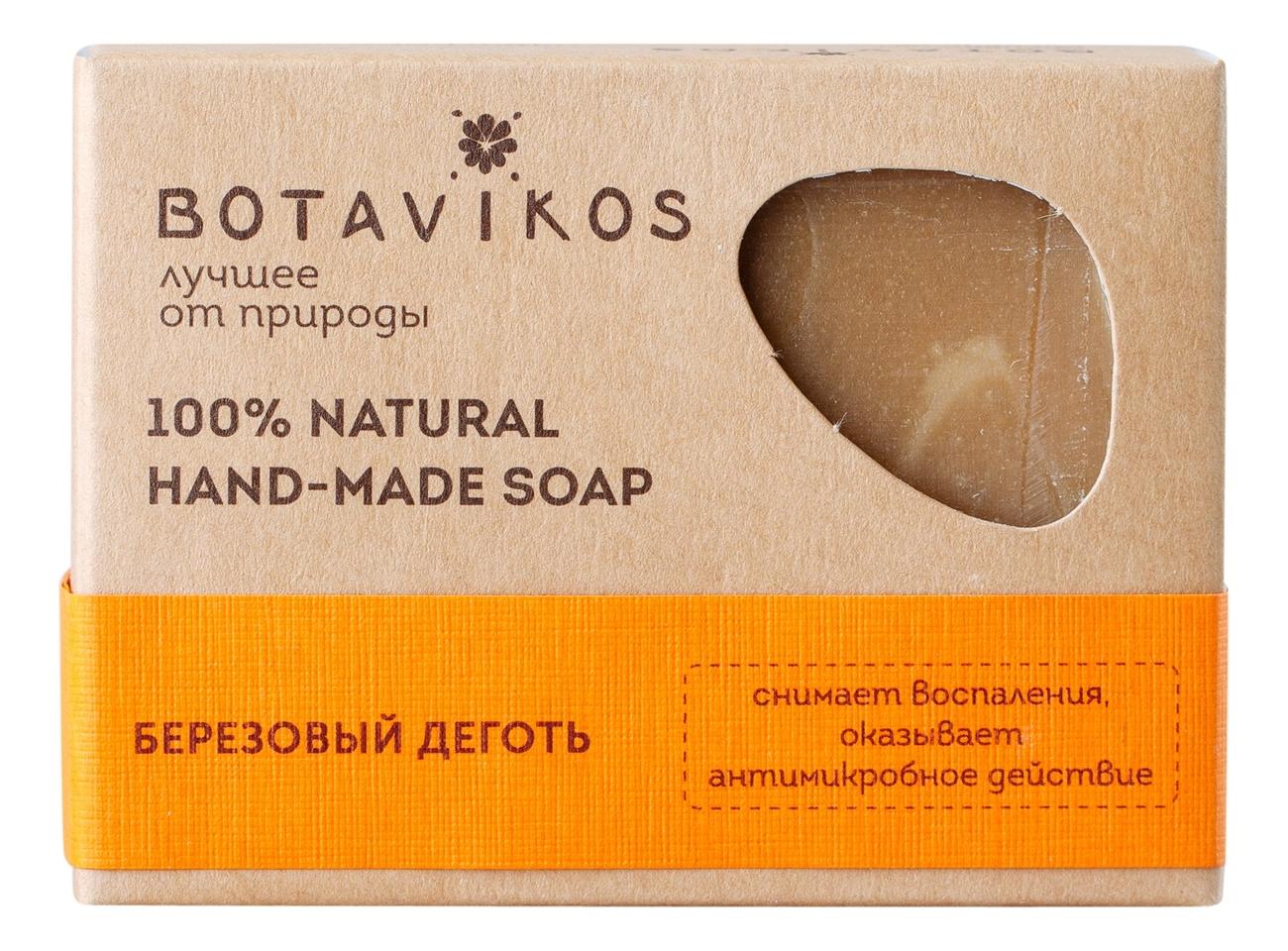 Натуральное мыло ручной работы 100% Natural Hand-Made Soap 100г (березовый деготь)