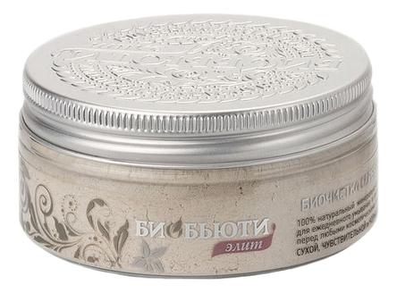 Биочистка серебряная для сухой, чувствительной и нормальной кожи лица Био Элит: Биочистка 70г маска для лица биобьюти биобьюти bi021lwcttk3