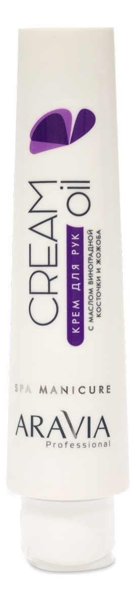 Крем для рук с маслом виноградной косточки и жожоба Professional Cream Oil: Крем 100мл крем aravia professional cream oil argan