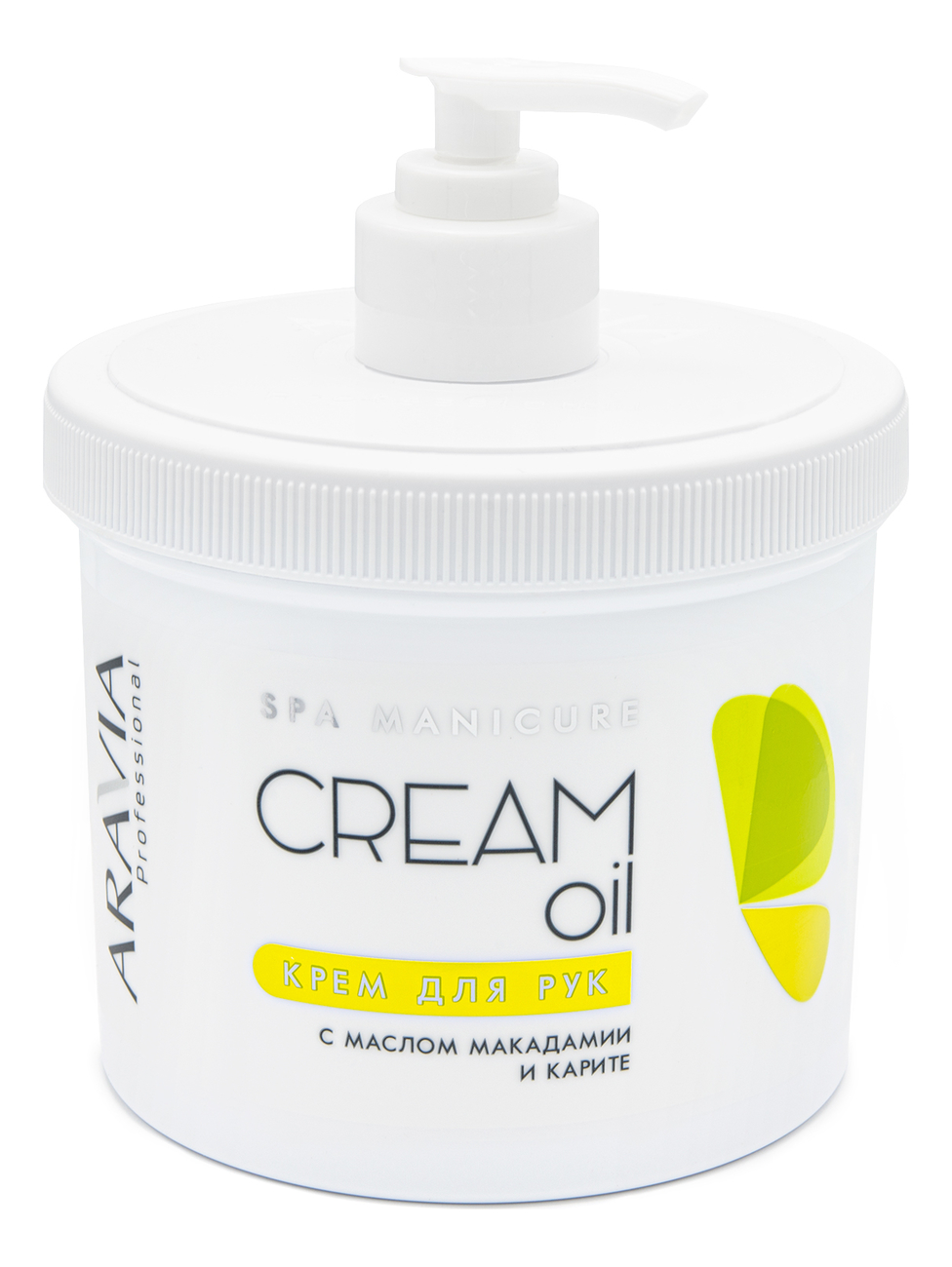 Крем для рук с маслом макадамии и карите Professional Cream Oil: Крем 550мл крем для рук aravia professional cream oil с маслом кокоса и манго 550 мл