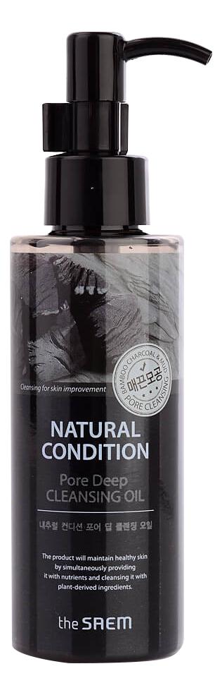 Гидрофильное масло для очищения пор Natural Condition Pore Deep Cleansing Oil: Масло 150мл гидрофильное масло для лица cosmos natural anti age 150мл