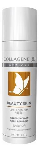Коллагеновый крем для лица дневной с витаминным комплексом Beauty Skin Collagen Day Cream Home Line 30мл шампунь коллагеновый kativa
