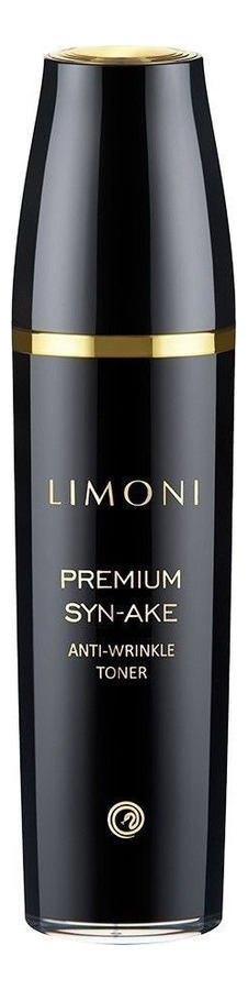 Антивозрастной тонер для лица со змеиным ядом Premium Syn-Ake Anti-Wrinkle Toner 120мл питательный лифтинг тонер для лица black caviar antiwrinkle skin 120мл